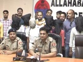 इलाहाबाद: केशव मौर्य के रिश्तेदारों पर हमला करने के आरोपी गिरफ्तार