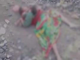 मर कर भी जिंदा रही 'ममता', मासूम की ये तस्वीर आंखें नम कर देगी