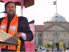 यूपी चुनाव: महज 193 वोट से जीतने वाले BJP विधायक को हाईकोर्ट का नोटिस