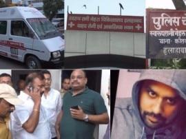 इलाहाबाद: LJP सांसद के बेटे की सड़क हादसे में मौत, कुछ महीने पहले ही हुई थी शादी