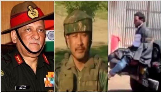 सेना प्रमुख ने किया मेजर गोगोई का समर्थन, कहा- अपने लड़कों को मरने के लिए नहीं कह सकता