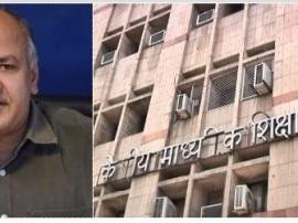 दिल्ली के सरकारी स्कूलों ने प्राइवेट को पछाड़ा, जानें कैसे बदला माहौल?
