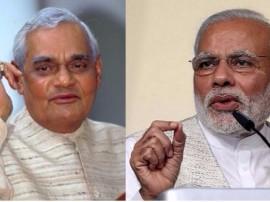 BJP का दावा, 'देश में सिर्फ अटल बिहारी वाजपेयी और नरेंद्र मोदी की सरकार ही भ्रष्टाचार मुक्त'