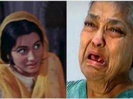 'पाकीजा' अभिनेत्री गीता कपूर को हॉस्पिटल में एडमिट कर फरार हुआ बेटा, जानें दर्दनाक कहानी