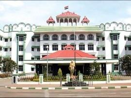 तमिलनाडु: मद्रास HC ने किया राज्य के सभी सरकारी-निजी स्कूलों में 'वंदे मातरम' गाना अनिवार्य