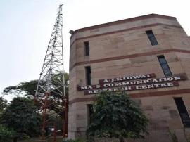 जामिया के MCRC का जलवा कायम, आउटलुक की रैंकिंग में मिला पहला स्थान