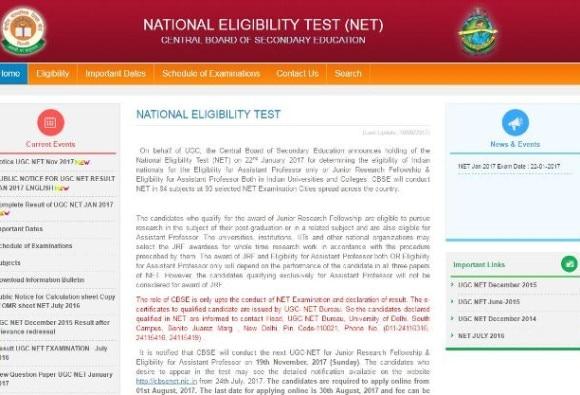 CBSE announced date of UGC-NET exam, to be held in November