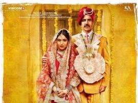 अक्षय कुमार की फिल्म 'टॉयलेट: एक प्रेम कथा' के दूसरे दिन का कलेक्शन जानें