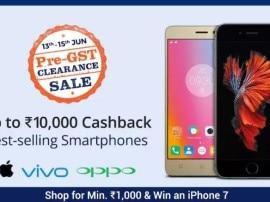 Paytm Pre-GST Sale: गैजेट पर बंपर डिस्काउंट, पाएं 20,000 तक कैशबैक