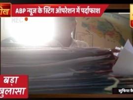 स्टिंग ऑपरेशन: जाने क्यों हुए बिहार में 65 फीसदी स्टूडेंट्स फेल