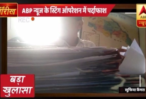Sting Operation: Why did 65 percent students fail in Bihar?