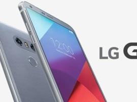 LG G6 पर 13,000 रुपये का बंपर डिस्काउंट, नई कीमत बेहद कम