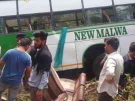 हिमाचल : बस दुर्घटना में 10 की मौत, पंजाब से श्रद्धालुओं को लेकर जा रही थी बस