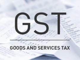 GST: बेहद आसान भाषा में जानें क्या है इनपुट टैक्स क्रेडिट?