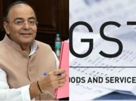 GST से जुड़ी बड़ी राहतः रिटेल कारोबारियों को महीने में एक ही बार देना होगा रिटर्न