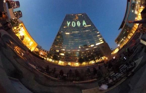 United Nations headquarters shining illumination for International Yoga Day
