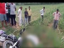 यूपी : सहारनपुर में 30 साल पुराने विवाद में खूनी झड़प, फायरिंग में दो की मौत, दो जख्मी