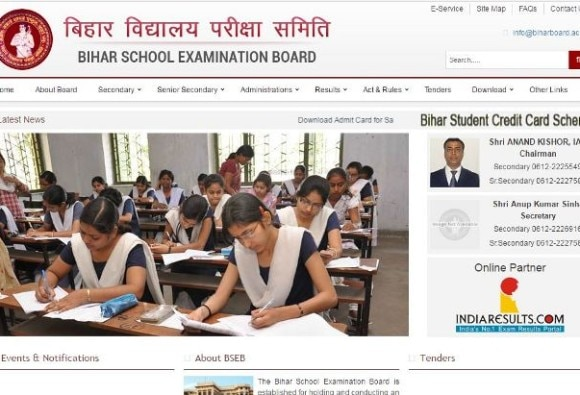 Bihar Board BSEB Class 10th Matric Result 2017 likely be declared on 22 June