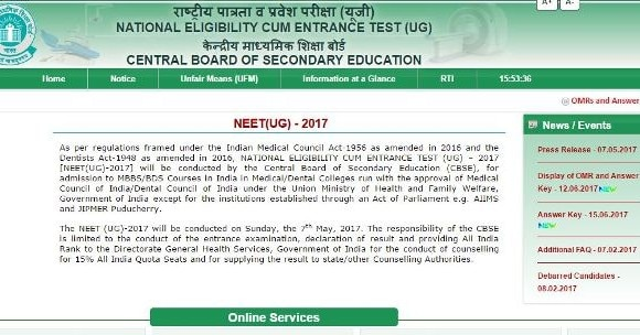 CBSE NEET Result 2017 To Be Announced Today At cbseneet.nic.in