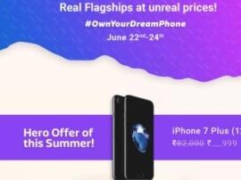Flipkart Sale: iPhone7 प्लस और गूगल पिक्सल पर मिलेगा बंपर ऑफर