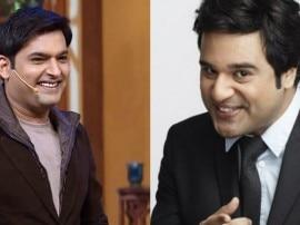 कपिल शर्मा से विवाद पर बोले कृष्णा अभिषेक : मेरा शो नहीं लेगा