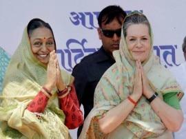 कांग्रेस ने मीरा कुमार को बनाया 'बलि का बकरा' : बीजेपी