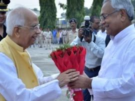 केशरी नाथ त्रिपाठी ने ली बिहार के राज्यपाल पद की शपथ, बने 37वें गवर्नर