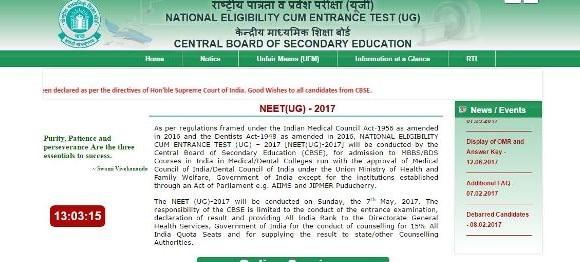 cbse neet result 2017 cbseneet nic in hindi News