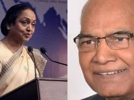 राष्ट्रपति चुनाव: दलित नेताओं का मानना है कि दलित कार्ड खेल रहे हैं राजनीतिक दल