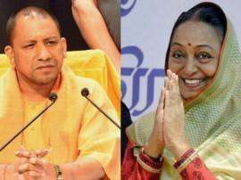 दलितों को विभाजित करने के लिए मीरा कुमार को विपक्ष ने बनाया राष्ट्रपति उम्मीदवार: सीएम योगी