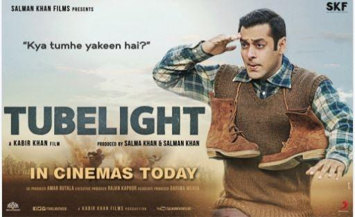 Tubelight ,tubelight reviews ,tubelight review ,Salman Khan,रिव्यू,दिमाग,बत्ती गुल,सलमान खान,ट्यूबलाइट
