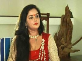 अभिनेत्री ममता कुलकर्णी भगोड़ा घोषित, हो सकती है संपत्ति जब्त!
