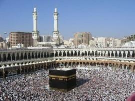 ईद से पहले मक्का की मस्जिद में आत्मघाती हमले की कोशिश नाकाम