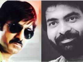 सड़क हादसे में तेलुगू अभिनेता रवि तेजा के भाई की मौत