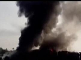 पाकिस्तान: तेल टैंकर में आग लगने से धमाका- 148 लोगों की मौत , 70 से ज्यादा जख्मी