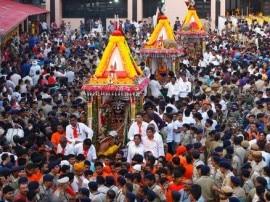 कड़ी सुरक्षा के बीच पुरी में भगवान जगन्नाथ की रथयात्रा हुई पूरी