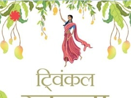 लक्ष्मी प्रसाद की अमर दास्तान: एक लड़की का एक साधारण सा विचार एक पूरे गांव को हमेशा के लिए बदल कर रख देता है