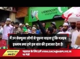 कश्मीर में आतंक को ललकारती आवाज का वायरल सच