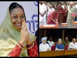 LIVE: राष्ट्रपति चुनाव के लिए पर्चा भरने से पहले मीरा कुमार ने दी महात्मा गांधी को श्रद्धांजलि