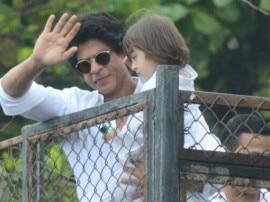 मेरे जीवन पर बनने वाली फिल्म उबाऊ होगी : शाहरुख खान