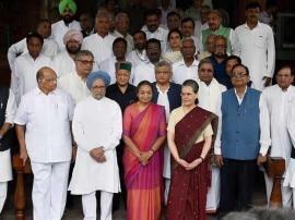 राष्ट्रपति चुनाव: मीरा कुमार ने नामांकन दाखिल किया, साथ आकर विपक्ष ने दिखाई अपनी ताकत