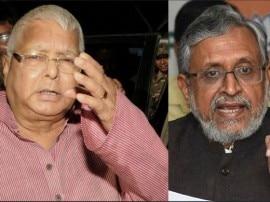 सुशील मोदी का दावा: लालू यादव ने बेटों को बचाने के लिए मोदी सरकार के मंत्रियों से लगाई मदद की गुहार!