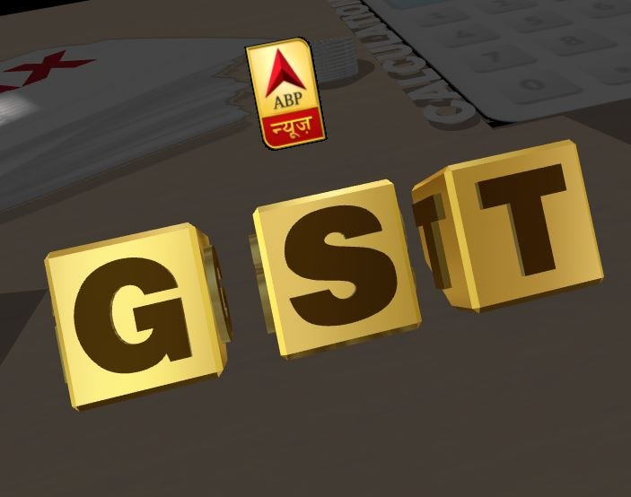 How GST impacts common man