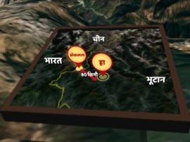चीन की खूनी साजिश: तिब्बत में शिफ्ट किए गए 'ब्लड बैंक', भारत को फिर धमकी दी