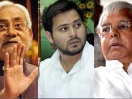 BLOG: नीतीश के इस्तीफे से क्या हैं JDU के सामने चुनौतियां, लालू के लिए नुकसान और BJP के फायदे?