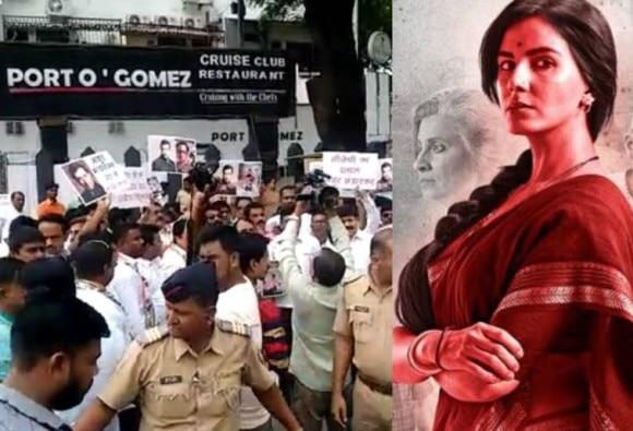 Maharashtra: Congress workers protest against Madhur Bhandarkar's film Indu Sarkar in Nagpur