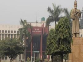 जामिया मिल्लिया इस्लामिया में होगी एक नई चेयर की स्थापना