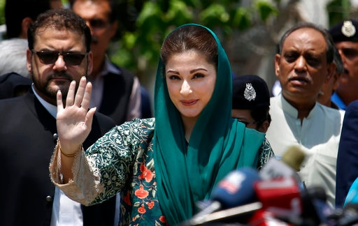 Panam papers: Pakistani army isn't involved in the investigation against the Nawaz Sharif family