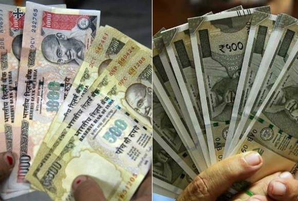 central government refused to give any chance to change old currency notes