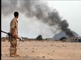 सऊदी अरब गठबंधन सेना का यमन में हवाई हमला, 11 आम नागरिक की मौत